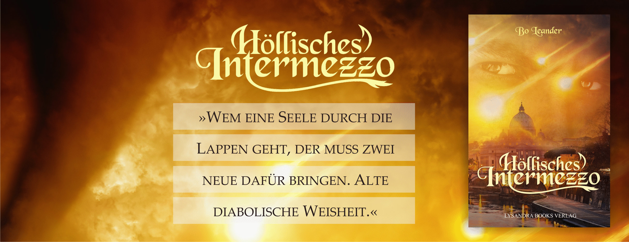 Lysandra Books - Höllisches Intermezzo